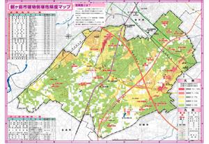 earthquake_kikendo_map
