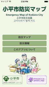 iOSシミュレータのスクリーンショット 2014.01.21 14.20.33