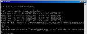 ファイル名に日本語が含まれた結果