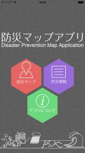 iOS Simulator Screen Shot 2015.02.27 10.49.59