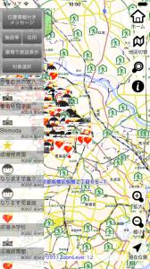 iOS Simulator Screen Shot 2015.02.27 10.50.57