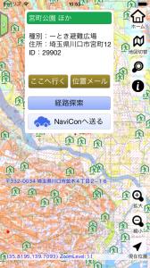 iOS Simulator Screen Shot 2015.02.27 10.53.48