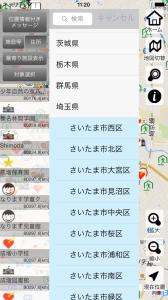 iOS Simulator Screen Shot 2015.02.27 11.20.42