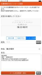 iOS Simulator Screen Shot 2015.02.27 11.21.57